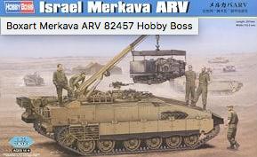 Merkava ARV