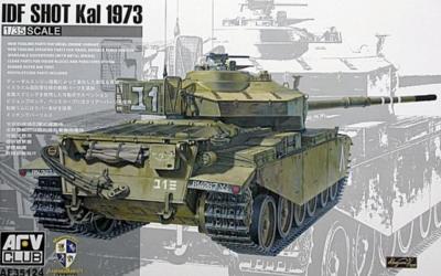 Shot Kal 1973
