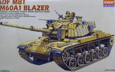 M60-A1 Patton