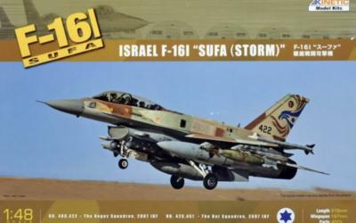 F-16I