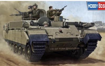 APC Puma